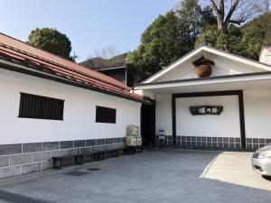 青梅 澤乃井