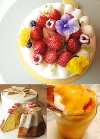 国立 ケーキ