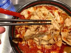 麺創研紅 箸